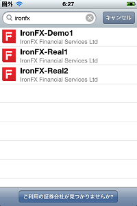 ironfx iphone 1